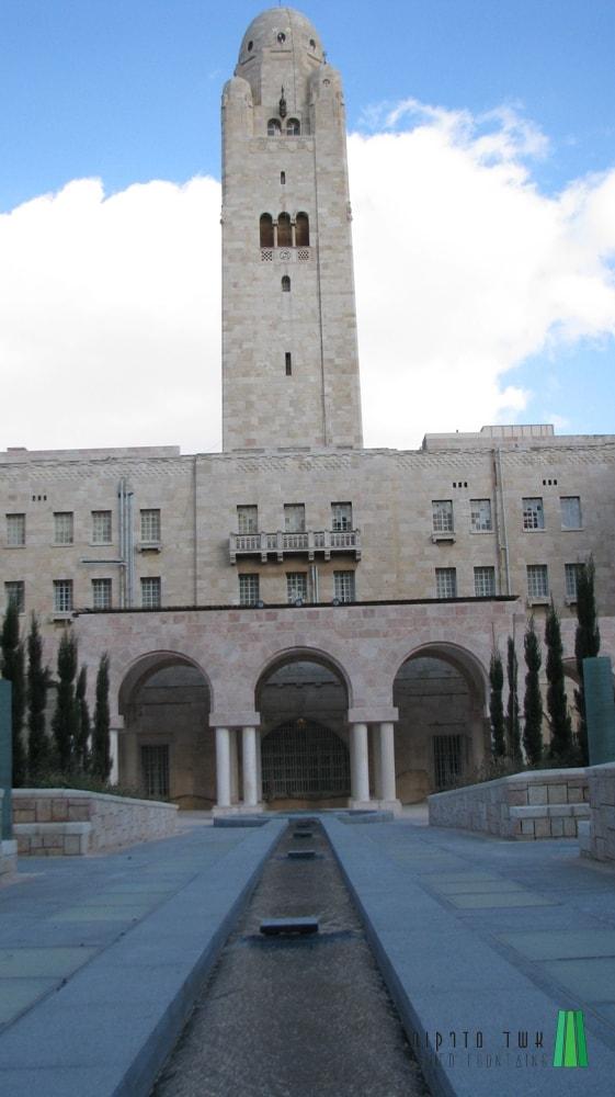 כתר-דוד-פארק-ימקה202