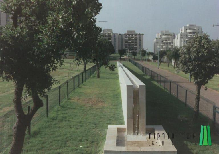 פארק-אלפרד-ביר35